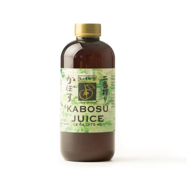 Kabosu_Juice_375ml
